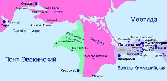 Боспорское царство История Анапы