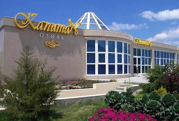 Отель Капитан Анапа лучшие отели.