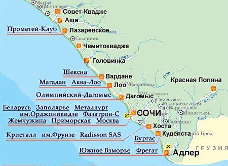 сочи карта Курорт Сочи