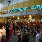 Анапа фестиваль Киношок