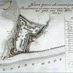 форт Александрия