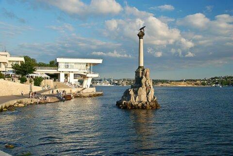 Севастополь 1  Севастополь и его окрестности