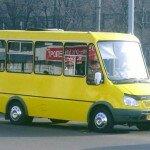 автобусное такси