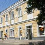 отель Евпатория Крым